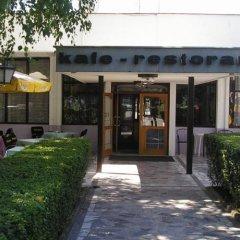 Hotel Nacional питание