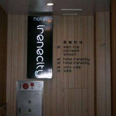 Hotel Irene City интерьер отеля фото 3