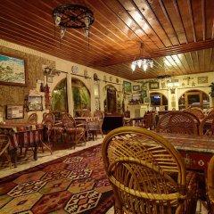 Cave Hotel Saksagan Турция, Гёреме - отзывы, цены и фото номеров - забронировать отель Cave Hotel Saksagan онлайн питание фото 2