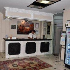 Grand Reis Hotel интерьер отеля
