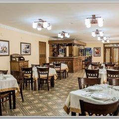 Отель Бек Узбекистан, Ташкент - отзывы, цены и фото номеров - забронировать отель Бек онлайн питание