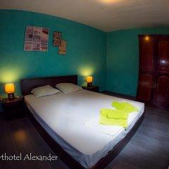 Отель Aparthotel Alexander Аврен сейф в номере