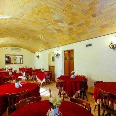 Hotel Tempio di Pallade питание