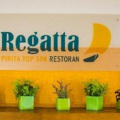 Pirita Marina Hotel & Spa бассейн фото 3