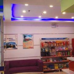 Отель 7 Days Inn Yulin гостиничный бар
