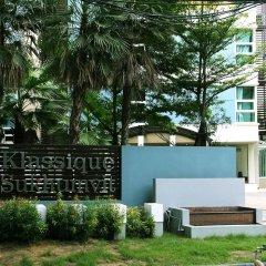 Отель Klassique Sukhumvit Бангкок фото 4