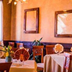 Hotel Maraya Велико Тырново питание фото 2