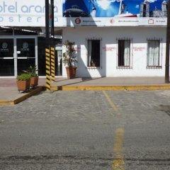 Hotel Arana парковка