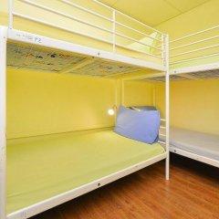 Отель Blissful Loft детские мероприятия