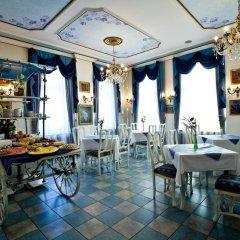 Hotel William питание фото 3