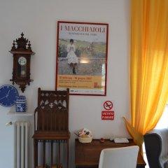 Отель Au Petit Bonheur Генуя удобства в номере фото 2