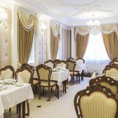 Отель Метрополь Могилёв питание