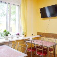 Гостиница Хостел-П в Перми - забронировать гостиницу Хостел-П, цены и фото номеров Пермь питание
