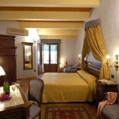 Il Podere Hotel Restaurant Сиракуза комната для гостей фото 4