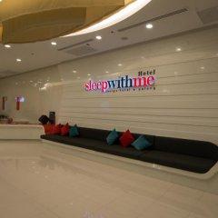 Sleep With Me Hotel design hotel @ patong интерьер отеля фото 2