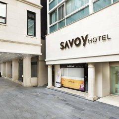 Отель Savoy Hotel Южная Корея, Сеул - отзывы, цены и фото номеров - забронировать отель Savoy Hotel онлайн парковка