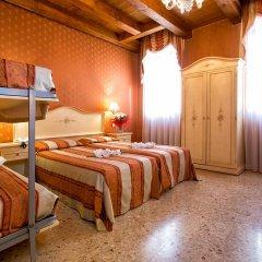 Отель Locanda Conterie комната для гостей