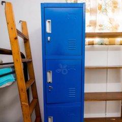 Pension Te Miti - Hostel сейф в номере