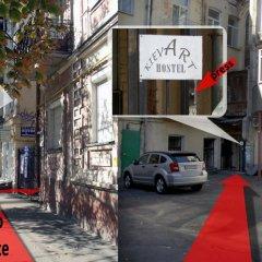 Гостиница Hostel Kiev-Art Украина, Киев - 6 отзывов об отеле, цены и фото номеров - забронировать гостиницу Hostel Kiev-Art онлайн городской автобус