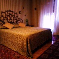 Апартаменты Fleming Luxury Apartment in Rome комната для гостей фото 4