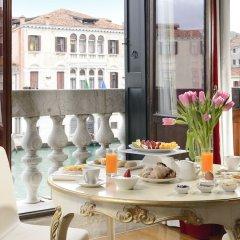 Отель Palazzo Giovanelli e Gran Canal Италия, Венеция - отзывы, цены и фото номеров - забронировать отель Palazzo Giovanelli e Gran Canal онлайн в номере фото 2