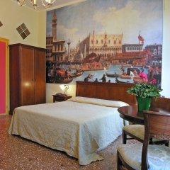 Отель Ca Centopietre комната для гостей фото 5