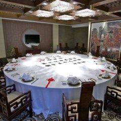 Huatian Chinagora Hotel фото 2