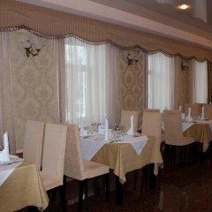 Отель Баккара Ярославль помещение для мероприятий