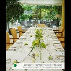 Отель ENGIMATT Цюрих помещение для мероприятий