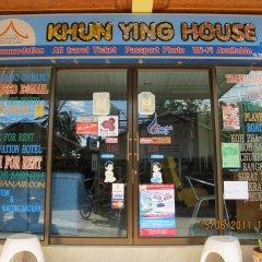Отель Khun Ying House Таиланд, Остров Тау - отзывы, цены и фото номеров - забронировать отель Khun Ying House онлайн развлечения