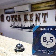 My Kent Hotel Турция, Стамбул - отзывы, цены и фото номеров - забронировать отель My Kent Hotel онлайн