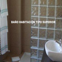 Hotel Lac Vielha ванная