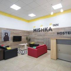 Хостел Mishka Inn детские мероприятия фото 2