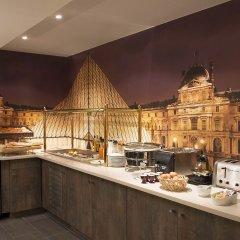 Отель Elysa Luxembourg Париж питание