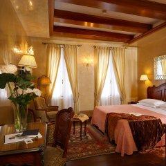 Hotel Bisanzio (ex. Best Western Bisanzio) Венеция комната для гостей фото 5