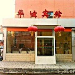 Beijing Hejia Hotel фото 2