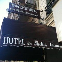 Отель Hôtel des Buttes Chaumont городской автобус