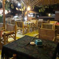 Отель Sirianda Bungalows Ланта гостиничный бар