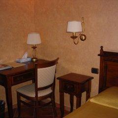 Il Podere Hotel Restaurant Сиракуза удобства в номере