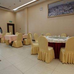 Отель Days Inn Forbidden City Beijing