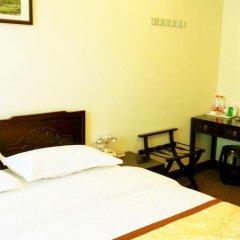 Отель Chang Yard Hotel Китай, Пекин - отзывы, цены и фото номеров - забронировать отель Chang Yard Hotel онлайн сейф в номере