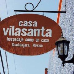 Отель Casa Vilasanta городской автобус