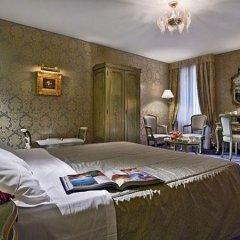 Hotel Rialto спа