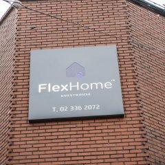 Flex Home Guesthouse - Hostel парковка