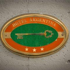 Отель Argentina Италия, Флоренция - - забронировать отель Argentina, цены и фото номеров детские мероприятия