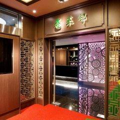 The Howard Plaza Hotel Taipei спа