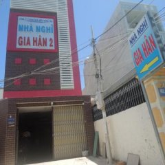 Отель Gia Han Guesthouse Вьетнам, Вунгтау - отзывы, цены и фото номеров - забронировать отель Gia Han Guesthouse онлайн парковка