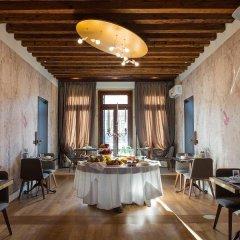 Отель Riva del Vin Boutique Hotel Италия, Венеция - отзывы, цены и фото номеров - забронировать отель Riva del Vin Boutique Hotel онлайн питание фото 3