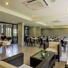 Апартаменты Studio Central Pattaya By Icheck Inn Паттайя питание фото 2