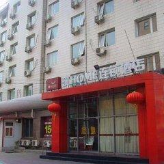Отель Piao Home Inn Beijing Qianmen Китай, Пекин - отзывы, цены и фото номеров - забронировать отель Piao Home Inn Beijing Qianmen онлайн